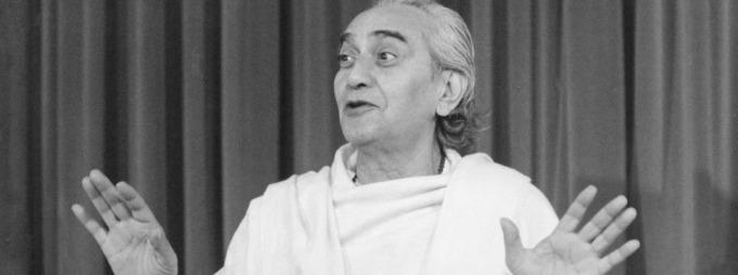 SwamiRama